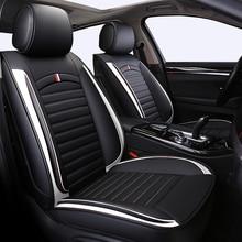 Передние и задние детали, универсальные автомобильные чехлы на сиденья для TOYOTA Corolla RAV4 Highlander PRADO Yaris Prius Camry из искусственной кожи