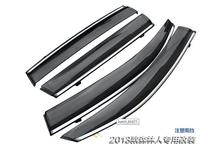 New Style Window Visors Awnings Wind Rain Deflector Visor Guard Vent 4pcs For Subaru Forester 2013