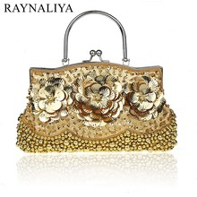 Pearl Evening Bag Clutch Small Embroidered Party Wedding Bags And Purses 2017 Ladies Beaded Minaudiere SFX-A0045