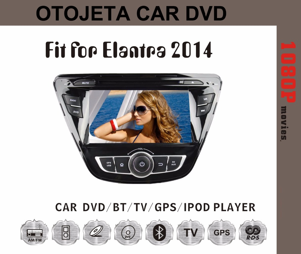 Android 7.1.1 & 8.0 CAR DVD PLAYER ROCKCHIP px3 PX5 solution FOR HYUNDAI ELANTRA 2014 multimedia player bluetooth gps