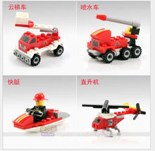 4 set Building Block 3d Diy Fire Series The boat Helicopter Aerial Water Car Assembled Blocks Robot Educational Toy for Kid Gift