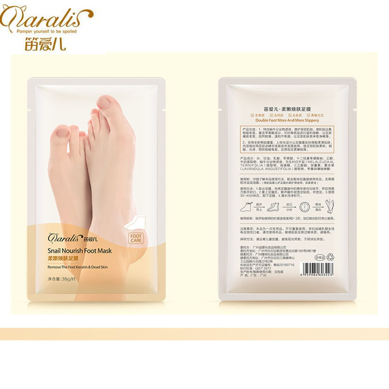 Daralis 5pclot Baby Foot Exfoliation Snail Essence Mask Fot The