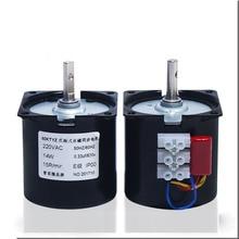 60KTYZ permanent magnet synchronous motor/gear motor/14w 5/10/20/50RPM220V motor