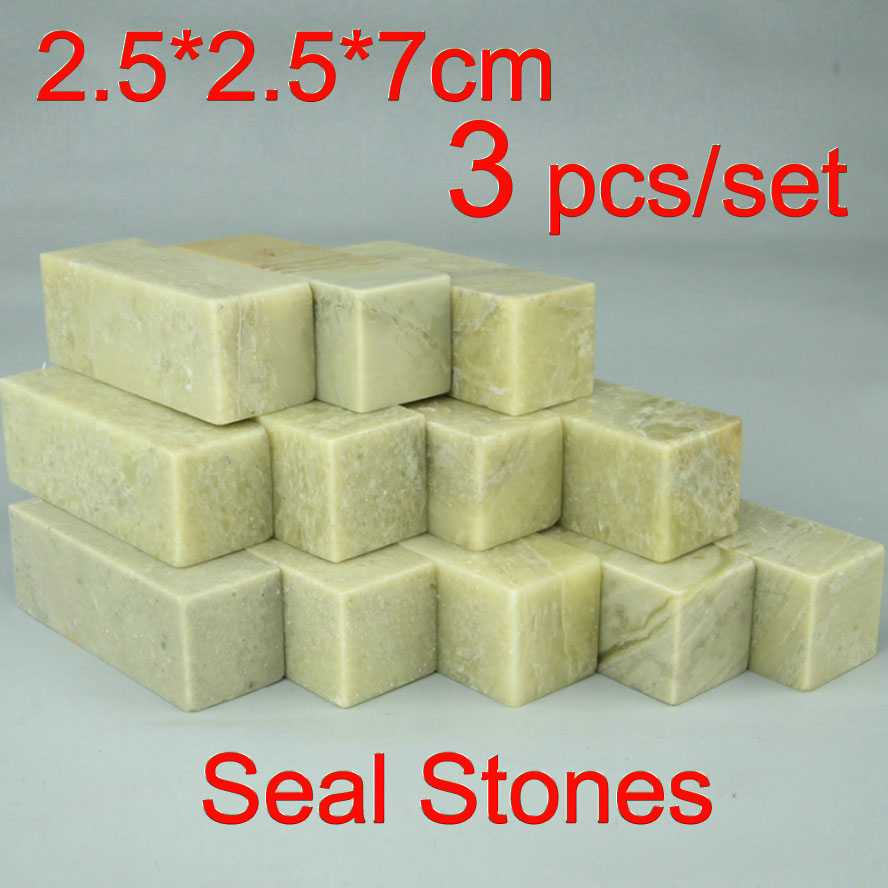 3 pcs/set traditional Chinese carving art Seal stamp stones for painting calligraphy Art set seal cutting engraving engraving art 33 22