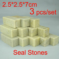 3 pcs/set traditional Chinese carving art Seal stamp stones for painting calligraphy Art set seal cutting engraving