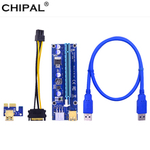 CHIPAL 10PCS Golden VER009S PCI E Riser Card PCIE 1X to 16X Extender + LED Indicator + 0.6M USB3.0 Cable / 6Pin Power Cord