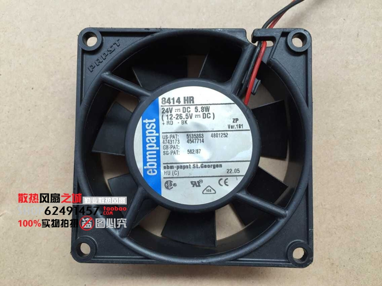 Original PAPST 8414HR 8CM 24V 5.8W 8025 80 * 80 * 25mm cooling fan sanyo new fv28025hba 8025 220v 0 15a ac condenser fan with fan for wonsan 80 80 25mm
