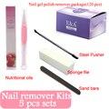 120 Pcs Nail Art UV Gel Polish Lacquer Easy Remover Kits Foil Wraps Magic Care Tools Pusher Oil Sponge file sand bar Package