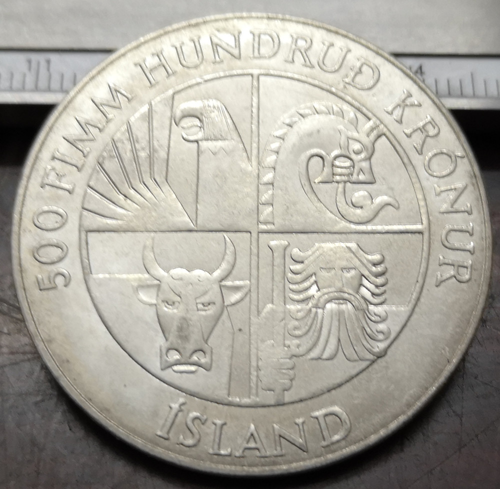 1974 Iceland 500 Kronur 1st Settlement Silver Plated Copy Coin
