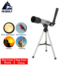 Cheap price Hewolf Adjustable Refractor Spotting Scope Astronomical Telescope Monocular With Tripod For Beginners
