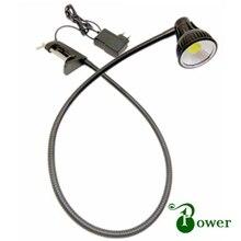 Светодиодный светильник для швейной машины 10 Вт
