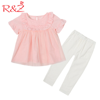 R Z Baby Girls Clothes Set 2017 New Summer Autumn Ins O Neck Ladies Pink Mesh