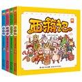 4 pçs/set Chinês Clássico livro de história fácil versão adorável livro de Banda Desenhada para crianças crianças: Journey to the West, Três Reinos