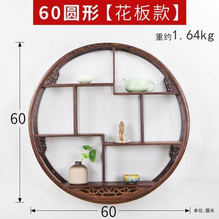 Куриное крыло, дерево, Маленькая Бо, древняя твердая древесина, китайская настенная подвесная стенка, Duobaoge, чайник, полка для чая, полка, антикварная рамка - Цвет: VIP 3