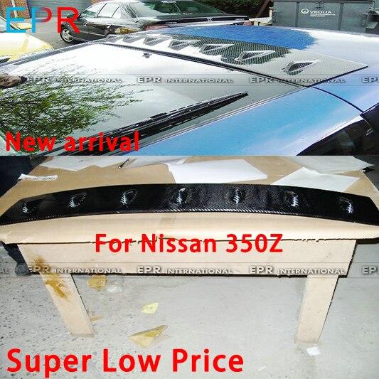 For Nissan 350Z Carbon Fiber Vortex Generator Roof
