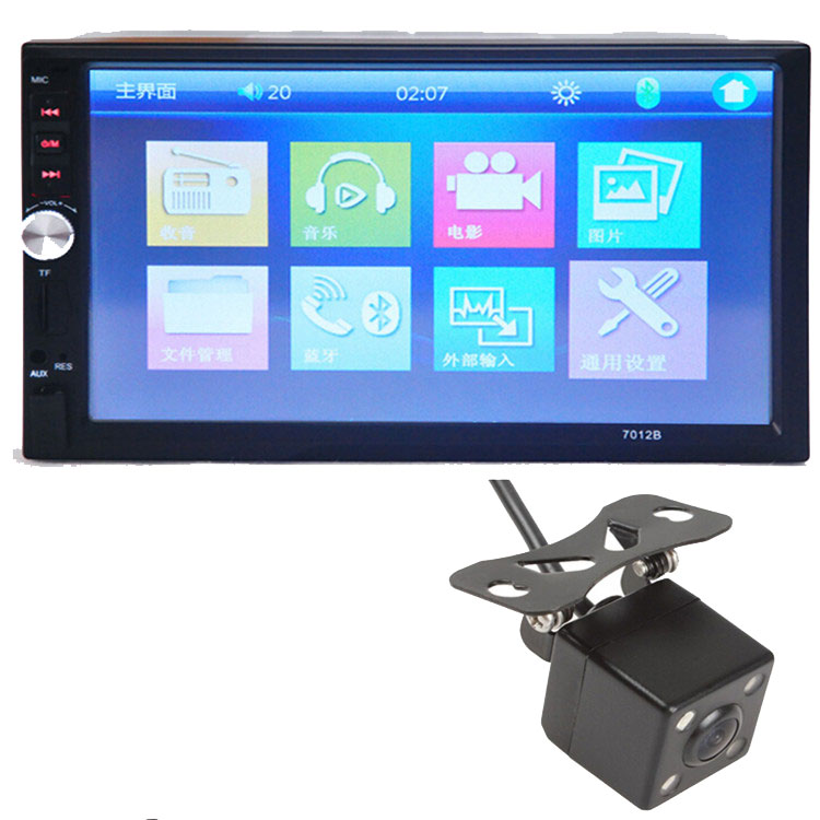 ФОТО 7 inch HD 1080P 2 DIN Car FM Radio MP5 MP4 Player Touch screen Bluetooth Phone MP3/Audio/Video/USB + Rearview Backup Camera