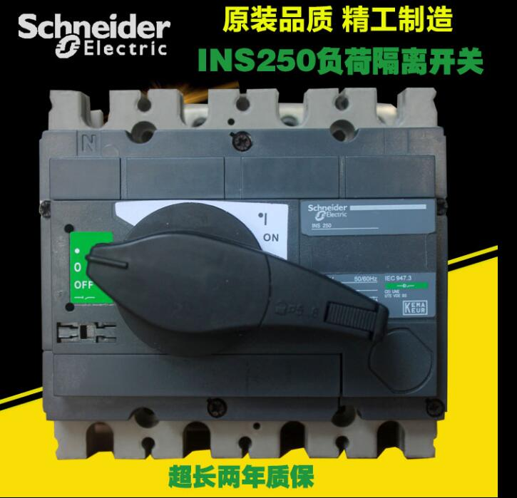 Original load switch INS250 isolating switch, 3P175A200A225A250A 3/ 4 pole proximity switch vario load switch isolating switch operation panel kcf2pzc