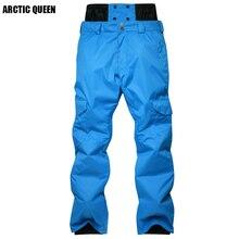 Новое поступление, зимние мужские лыжные брюки из нейлона и спандекса, тканевые мужские брюки из хлопка, цветные брюки для сноубординга, размеры s-xl