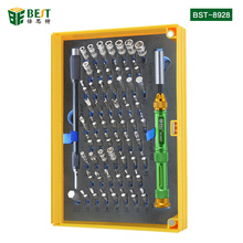 BST-8928 63 in 1 Professional Multifunctional precision screwdriver set magnetic bit driver kit for iPhone,Mac,Laptop
