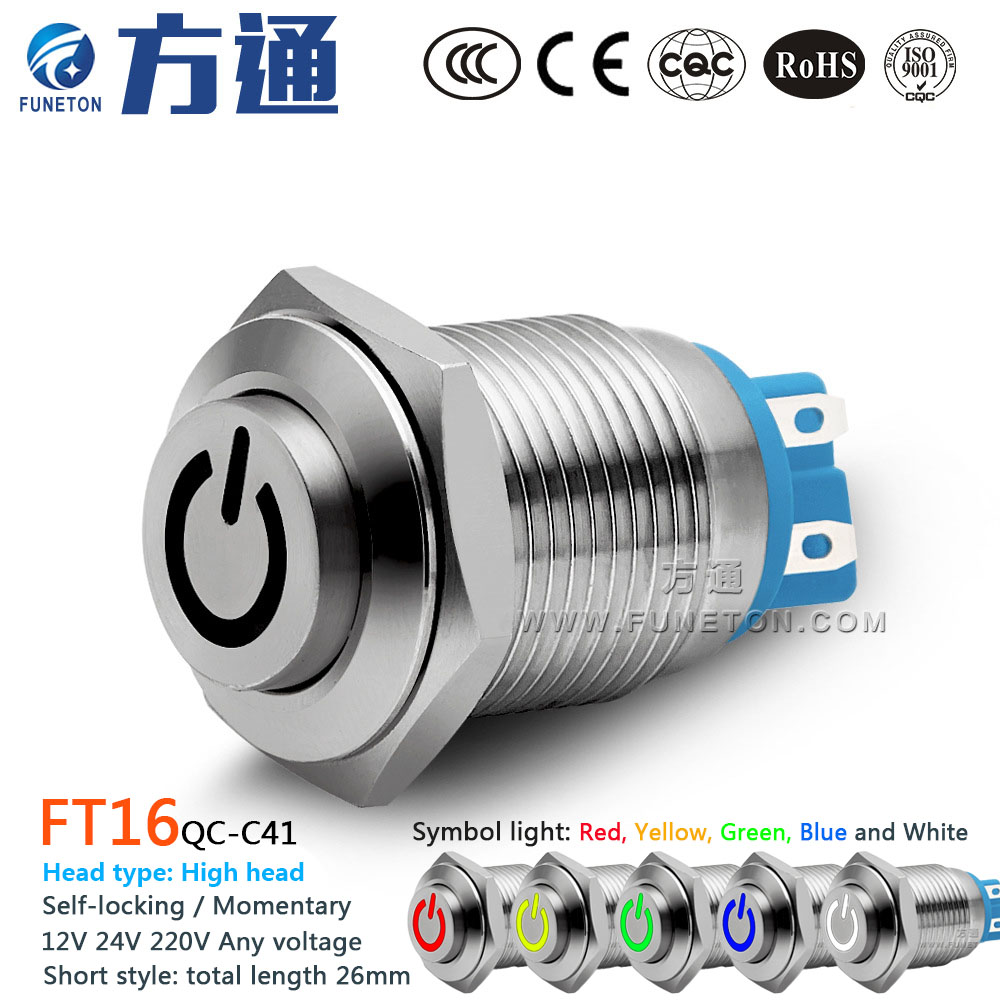 16mm FT16QC-C41 Metal Push Button Switch with LED Light 6V 12V 24V 36V 110V 220V Self-locking/Momentary Push Button Power Switch