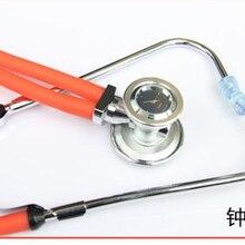 Медицинский двойной трубчатый стетоскоп с кварцевыми часами мягкий резиновый наушник ПВХ канал Отправить беруши диафрагмы