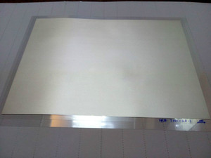 Image 1 - Silver plated PVDF piezoelectric film thickness 52μm size 203*280mm polarized piezoelectric
