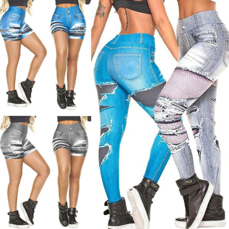 2019 New Stylish Women's Yoga Pants Leggings Fitness Sports Gym Exercise Running Jogging 4 Stylish Pants Trouser