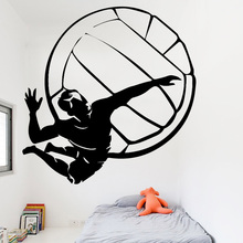 Volleyball Player Wall Sticker For Boys Bedroom Decoration Removeable  Waterproof Vinyl Wall Decals Creative Pattern Home