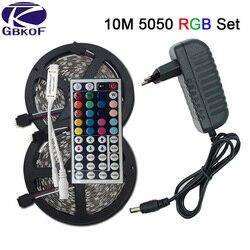 SMD RGB LED Strip Light 5050 3528 10M 5M LED Light rgb Leds tape diode led ribbon Flexible mini IR Controller dc 12V Adapter set