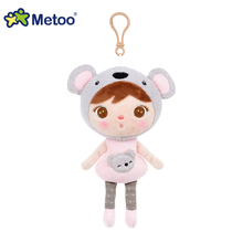 Plush Sweet Cute Stuffed Brinquedos Backpack Pendant Baby Kids Toys for Girls Birthday Christmas Bonecas Keppel Doll Metoo Doll