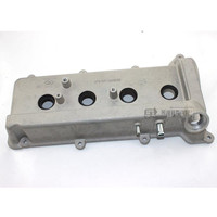 FOR Chery qq 472 engine 1.1 displacement valve chamber cover ,auto part valve chamber cover for qq 472 1003030