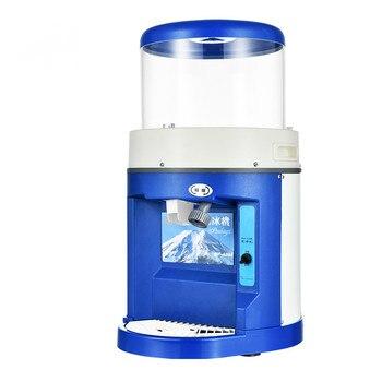 Máquina trituradora de hielo afeitada, trituradora comercial automática de alta potencia equipo de tienda de té de leche