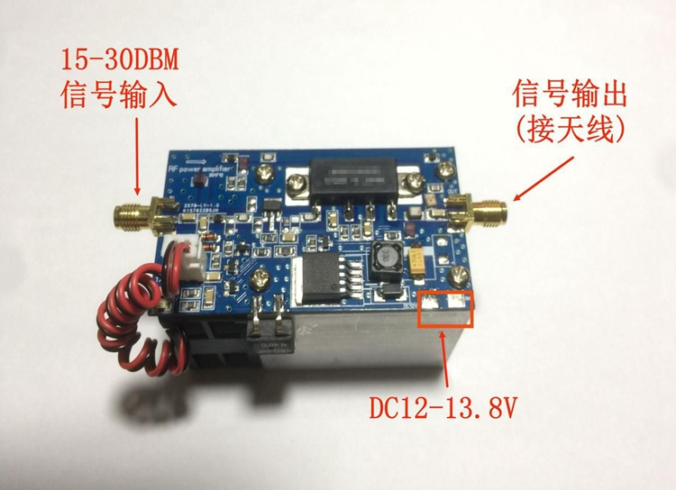 Half Duplex UHF power amplifier support digital DMR DPMR P25 C4FM SFK frequency hopping and linear