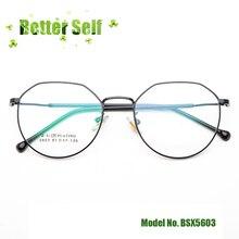 Vintage Abnormal Shape Alloy Glasses Frames Article Optic Frame BSX5603 Retro Eyewear Decorate Eyeglasses