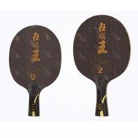 Original DHS Hurricane King 2 table tennis blade dhs blade wang liqin pure wood rackets fast attack loop racquet sports ping pon