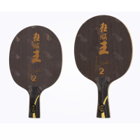 Original DHS Hurricane King 2 table tennis blade dhs blade wang liqin pure wood rackets fast attack loop racquet sports ping pon