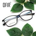 2016 vidros do Olho Óptico Óculos de Armação Marca Miopia Óculos de Computador Mulheres Míopes Óculos Homens Óculos de grau óculos de Armação Ultraleve PGJ-02