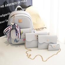 4 пакета(ов) Мода 2017 г. Новый Для женщин Рюкзаки качество Искусственная кожа Вышивка бабочка дух колледжа сумка девочка-подросток путешествия рюкзак