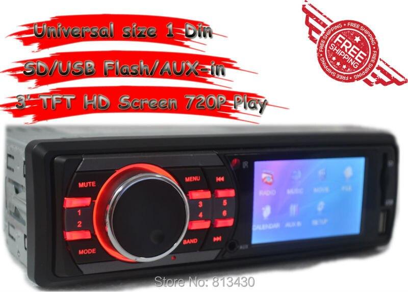 Nouveauté autoradio lecteur Audio Mp5 autoradio 3 pouces HD TFT écran télécommande voiture 12 V SD/USB/AUX à l'appui caméra arrière