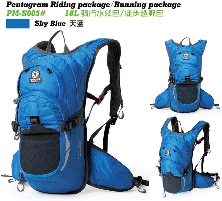 Livraison Gratuite, Marque sac à dos décontracté, qualité casque léger sac. ventes. lumière cavalier sacs à dos, motard waterbag.18L paquet