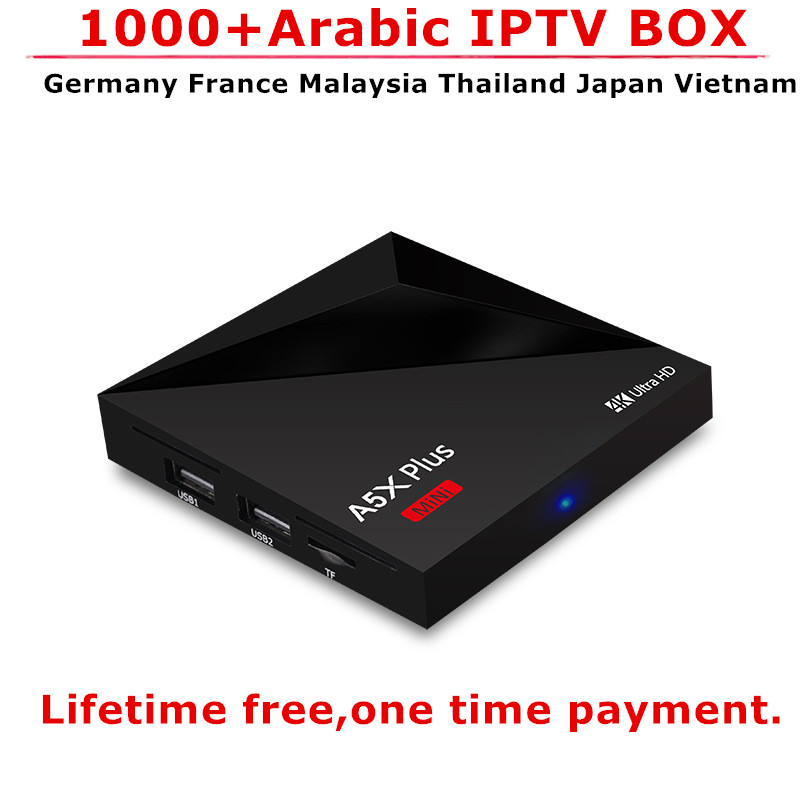 Арабский IP ТВ коробка Бесплатная пожизненная подписка HD Франция Испания Италия ТВ коробка для android 7,1 2 г 16 г без ежемесячной платы 1000 + каналы