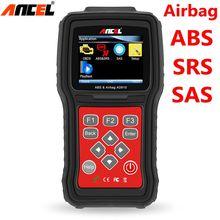 Ancel AD610 Auto Diagnóstico do Scanner Automotivo OBD2 ABS SRS Airbag Dados sobre o acidente Redefinir OBD 2 Código Ferramenta De Diagnóstico Do Carro Scaner leitor