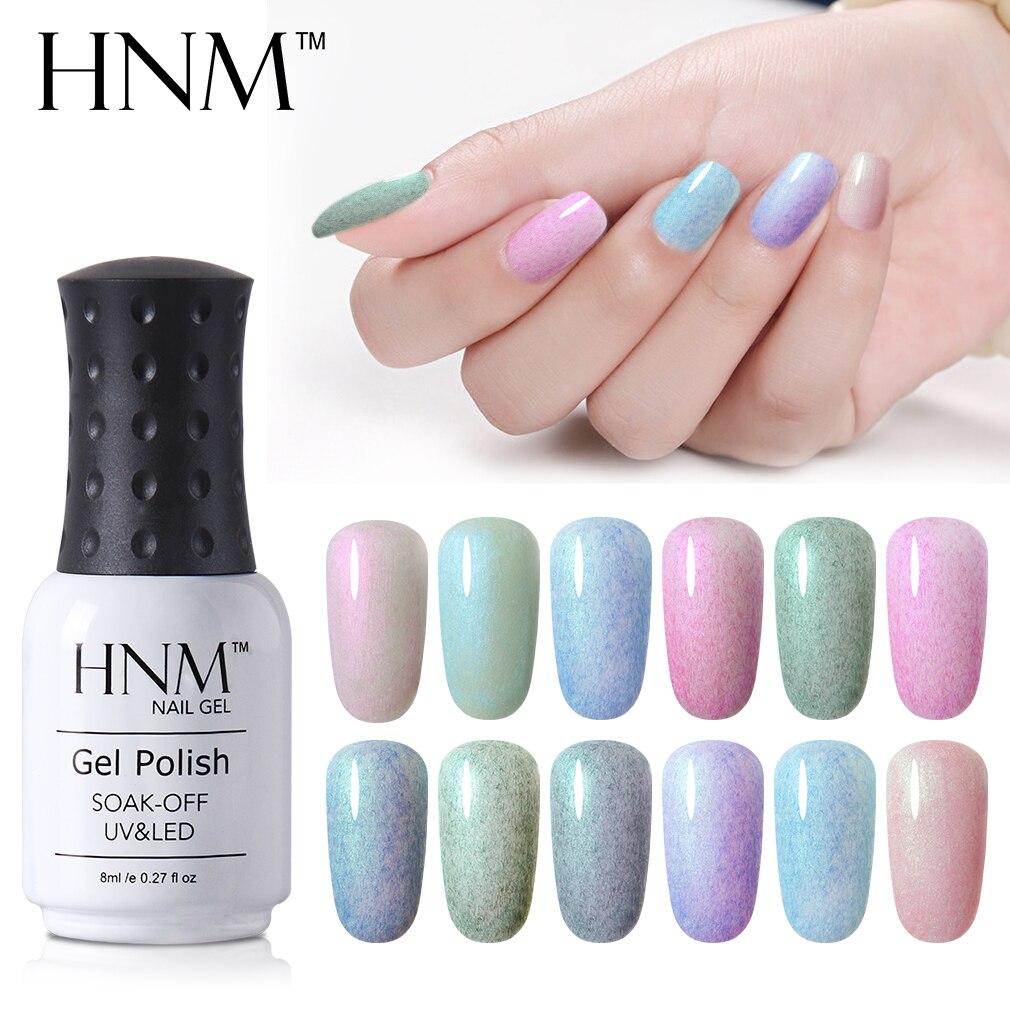 Hologram Gel Nail Polish: HNM 8ML Holographic UV Nail Gel Shell Cat Eye Gel Nail