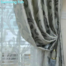 Jacquard Thickening Blackout Cloth Curtain Living Room Window Blind Drape Custom Made Tulle For Bedroom