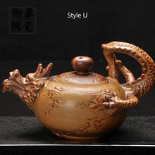 200ML Ceramic Kung Fu TeaPots Porcelain Chinese Tea pot Celadon teaset Vintage Hand Painted gift S