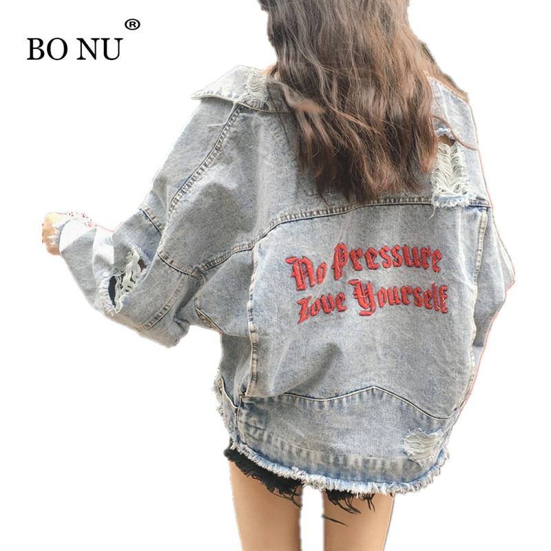 New Harajuku Loose Denim Women's Jackets Bolero Streetwear Casual Plus Size Denim Jacket Oversize Hole Basic Denim Coat
