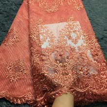 2019 Latest French Nigerian Laces Fabrics High Quality Tulle African Laces Fabric Wedding African French Tulle Lace M1932 Peach