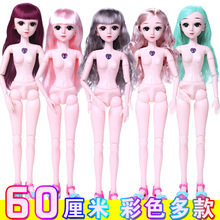 Bjd Doll 60cm Silicone Reborn Baby Dolls Color Large Nude Body Toys for Girls 12 Moveable Joints Long Hair Send Shoes