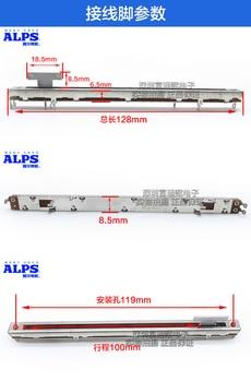 [VK] T handle sound art mixer pusher ALPS straight slide potentiometer trip 100mm 10cm,total long 128mm 12.8cm 10K switch