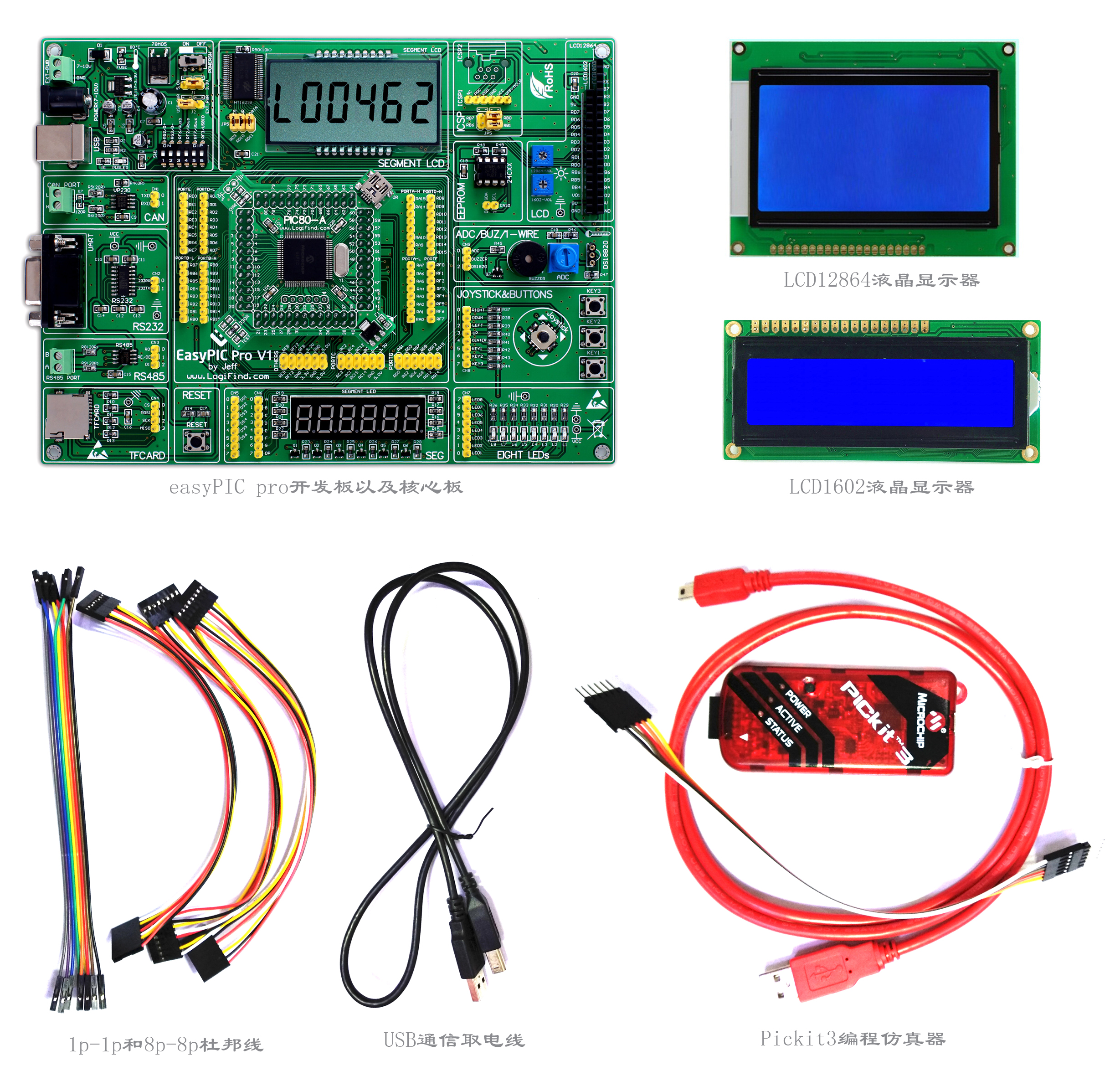 EasyPIC Pro Learning Assessment Development Board Package A with DsPIC 30F6014A Core Board